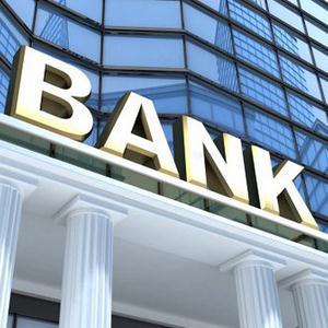 Банки Шумячей