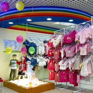 Детские магазины Шумячей