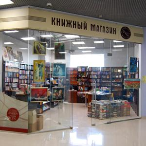 Книжные магазины Шумячей