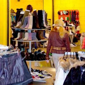 Магазины одежды и обуви Шумячей