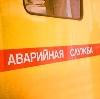 Аварийные службы в Шумячах
