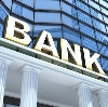Банки в Шумячах