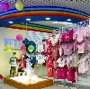 Детские магазины в Шумячах