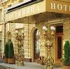Гостиницы в Шумячах