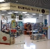 Книжные магазины в Шумячах