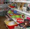 Магазины хозтоваров в Шумячах