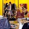Магазины одежды и обуви в Шумячах