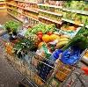 Магазины продуктов в Шумячах