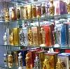 Парфюмерные магазины в Шумячах