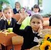 Школы в Шумячах