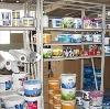 Строительные магазины в Шумячах