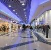 Торговые центры в Шумячах