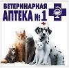 Ветеринарные аптеки в Шумячах
