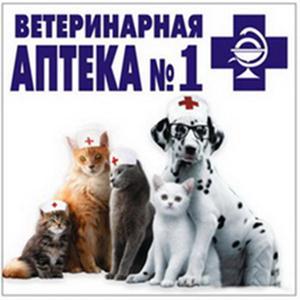 Ветеринарные аптеки Шумячей